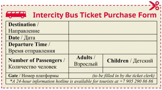 bus-ticket-form